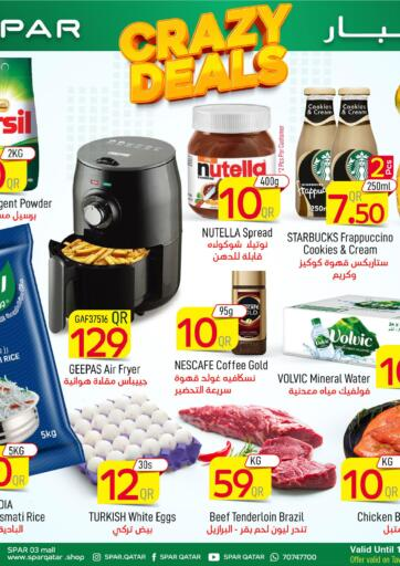 Qatar - Al Khor SPAR offers in D4D Online. SPAR CRAZY DEALS. SPAR CRAZY DEALS Are Now Available .Get Amazing Offers For Groceries, Cleaning ,Health & Beauty , And Many Other Selected Items. Offer Valid Till 20th October 2021. Grab It Now..!!!!. Till 20th October