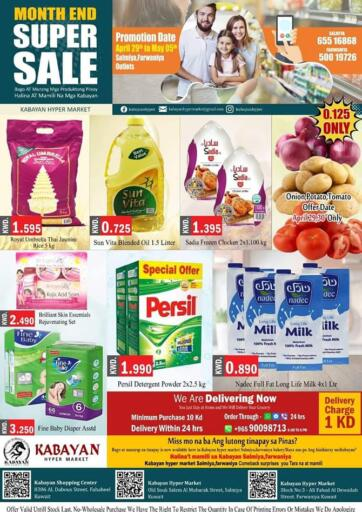 Kuwait Kabayan HyperMarket offers in D4D Online. Month End Super Sale. . Till 5th May