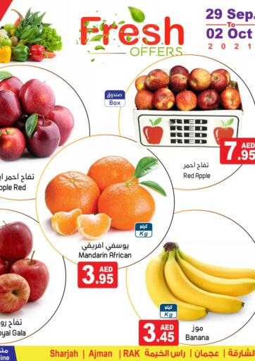 UAE - Ras al Khaimah Aswaq Ramez offers in D4D Online. Fresh Offers. Fresh Offers On shopping from Aswaq Ramez With Their Special Offer. Valid Till 02nd October 2021.  Enjoy Shopping!!!. Till 2nd October