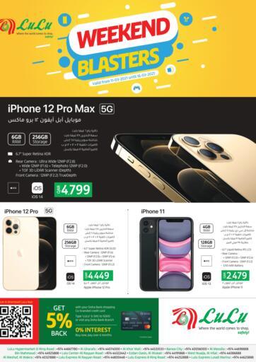 Qatar - Doha LuLu Hypermarket offers in D4D Online. Weekend Blasters. . Till 16th March