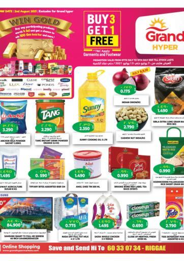 Kuwait Grand Hyper offers in D4D Online. BUY 3 GET 1 FREE. . Till 13th July