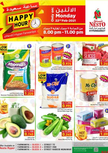 Kuwait Nesto Hypermarkets offers in D4D Online. Happy Hour. . Only On 22nd February