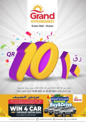 Qatar - Al-Shahaniya Grand Hypermarket offers in D4D Online. 10 QR Special Offer @ Wukair. 10 QR Special Offer Offers At Grand Hypermarket . Offers Are Valid Till 22nd September. Enjoy shopping.. Till 22nd September