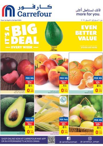 Oman - Salalah Carrefour offers in D4D Online. It's A Big Deal. . Till 3rd April