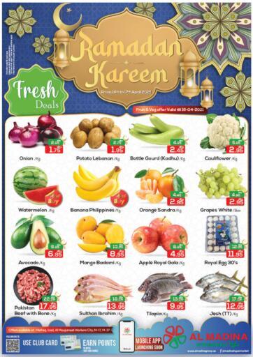 UAE - Abu Dhabi Al Madina Hypermarket offers in D4D Online. Fresh Deals @mafraq,icad,al moujumaat workerscity M17,M37. . Till 17th April