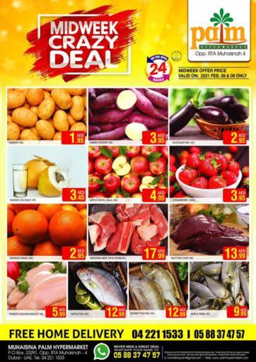 UAE - Dubai Palm Hypermarket Muhaisina LLC offers in D4D Online. Midweek Crazy Deal.