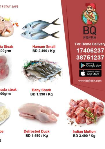 Bahrain BQ Fresh offers in D4D Online. Special Offer. Special Offer @ BQ Fresh!! Buy  products at reduced prices at BQ Fresh!! Offer Valid Till 31st July.. Till 31st July