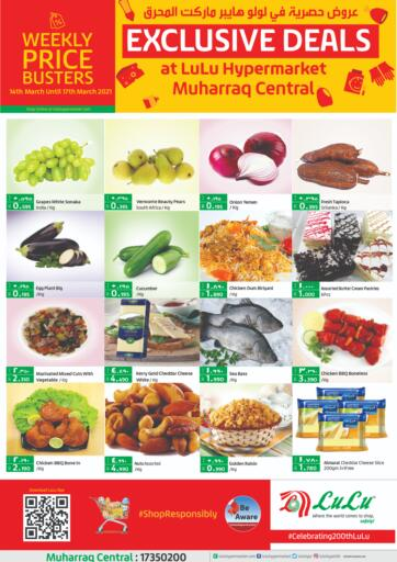 Bahrain LuLu Hypermarket offers in D4D Online. Exclusive Deals. Exclusive Deals @ LULU!! Shop from LuLu Hypermarket and get Amazing prices on  Groceries and Much More! Offer Valid Till 17th March!. Till 17th March