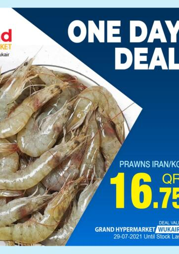 Qatar - Al-Shahaniya Grand Hypermarket offers in D4D Online. One Day Deal @ Wukair. . Only On 29th July