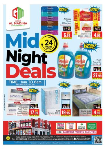 UAE - Dubai Azhar Al Madina Hypermarket offers in D4D Online. Deira, Dubai. . Only On 01st October