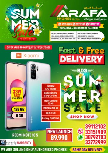 Bahrain Arafa Phones offers in D4D Online. Summer Sale. Summer Sale at Arafa Phones!! Buy Your Favorite Mobile Phones and Accessories at Unbelievable Rates.Offer Valid Till 15th July. Hurry Now!!. Till 15th July