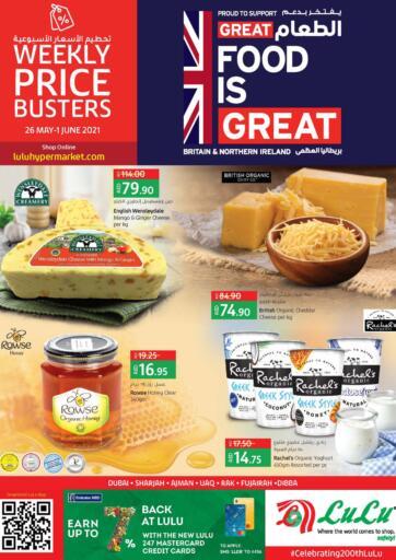 UAE - Dubai Lulu Hypermarket offers in D4D Online. Food Is Great. . Till 1st June