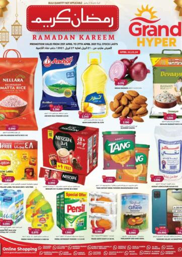 Kuwait Grand Hyper offers in D4D Online. Ramadan Offers. Exciting Offers Waiting For You At Grand Hyper.Visit Their Nearest Store And Get Everything At Exciting Prices. Valid Till 27th April 2021.  Enjoy Shopping!!!. Till 27th April
