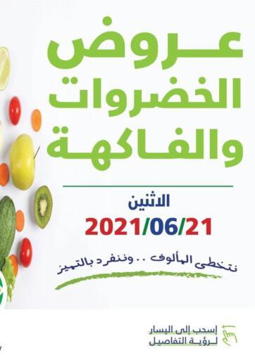 Kuwait Sabah Al Salem Co op offers in D4D Online. Fruits & Vegetables Offer. . Only On 21st June