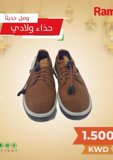 Kuwait Ramez offers in D4D Online. New Arrival. . Until Stock Last