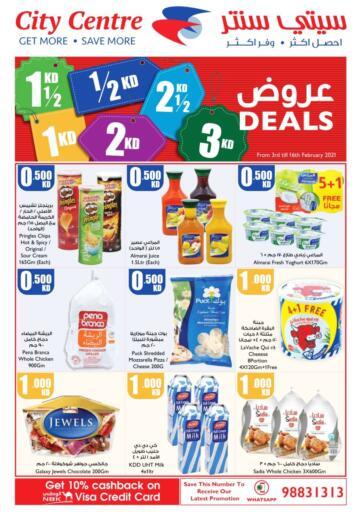 Kuwait City Centre  offers in D4D Online. 1/2, 1, 2 ,3 KD Deals. . Till 16th February