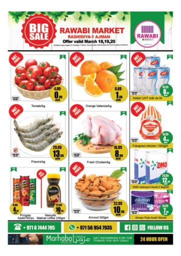 UAE - Sharjah / Ajman Rawabi Market Ajman offers in D4D Online. Big Sale. . Till 20th March