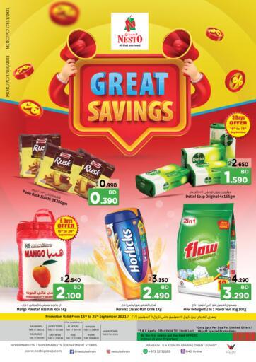 Bahrain NESTO  offers in D4D Online. Great Savings. Great Savings @ NESTO !  Offers on Groceries and Much more are valid Till 25th September Get it Now Enjoy Shopping!!. Till 25th September