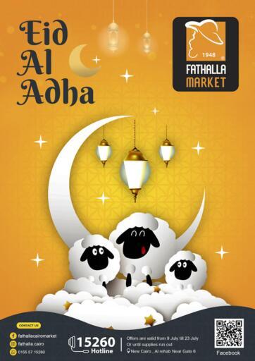 Egypt - Cairo Fathalla Market  offers in D4D Online. Eid Al Adha. . Till 23rd July