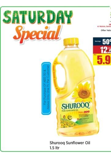 UAE - Sharjah / Ajman Zain Hypermarket offers in D4D Online. Saturday Special. . Only On 06th February