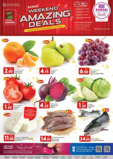 Qatar - Al Shamal Rawabi Hypermarkets offers in D4D Online. Weekend Amazing Deals. Weekend Amazing Deals Offers  Are Available At Rawabi Hypermarkets Until Stock Last. Offers Are Valid Enjoy! . Until Stock Last
