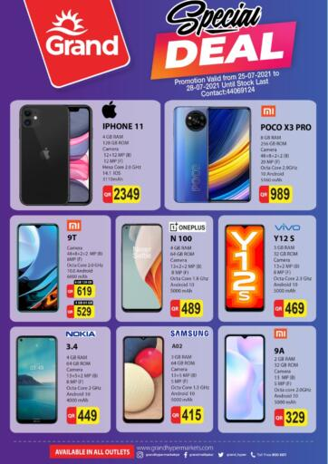 Qatar - Al-Shahaniya Grand Hypermarket offers in D4D Online. Special Deal. Special Deal Offers Are Available At Grand Hypermarket. Offers Are Valid Till  28th July  . Enjoy!!  . Till 28th July