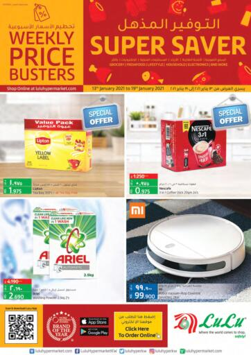 Kuwait Lulu Hypermarket  offers in D4D Online. Super Saver. Be Excited For The Best Offers By Lulu Hypermarket.Get Your Favorite Products On Super Saver Offer.Till 19th January 2021. Enjoy Shopping!!!. Till 19th January