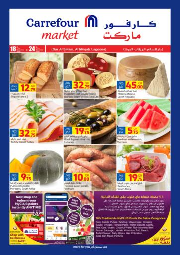 Qatar - Al Shamal Carrefour offers in D4D Online. Weekly Offer. Weekly Offer Are Available At Carrefour.  Offers Are Valid Till 24th November. Hurry Up! Enjoy Shopping!!!!. Till 24th November
