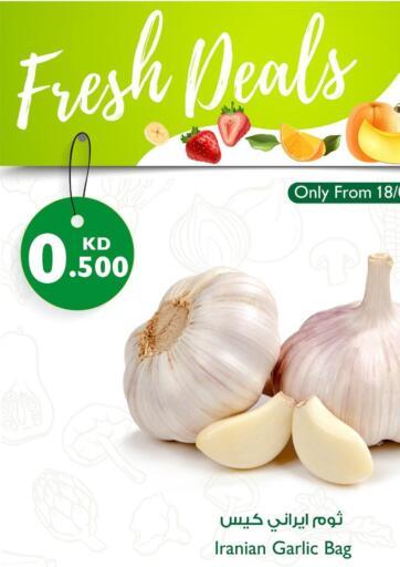 Kuwait City Centre  offers in D4D Online. Fresh Deals. . Till 21st August