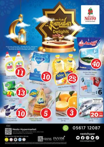 UAE - Dubai Nesto Hypermarket offers in D4D Online. Jafza, Dubai. . Till 17th April