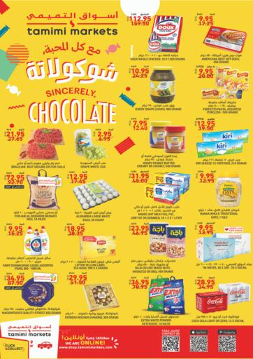 KSA, Saudi Arabia, Saudi - Unayzah Tamimi Market offers in D4D Online. Sincerely Chocolate. Now you can get your products from your favorite brands during the 'Sincerely Chocolate' at Tamimi Market Stores. This offer is only valid Till 13th July 2021.. Till 13th July