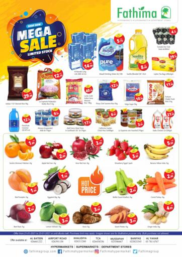 UAE - Abu Dhabi Fathima Hypermarkets & Supermarkets offers in D4D Online. Mega Sale. . Till 23rd January