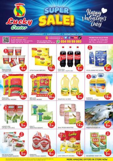 UAE - Sharjah / Ajman Lucky Center offers in D4D Online. Super Sale!. . Till 14th February