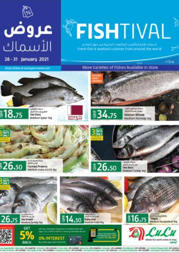 Qatar - Umm Salal LuLu Hypermarket offers in D4D Online. Fishtival. Get your favorites On Fishtival offers from the Lulu Hypermarket . Take advantage of this offer Valid Till 31st January. Happy Shopping!. Till 31st January