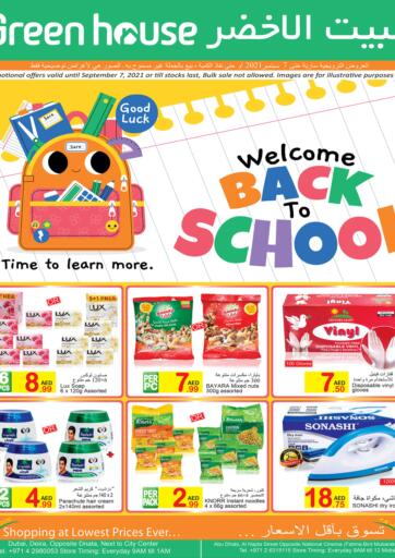 UAE - Abu Dhabi Green house offers in D4D Online. Back To School. . Till 7th September