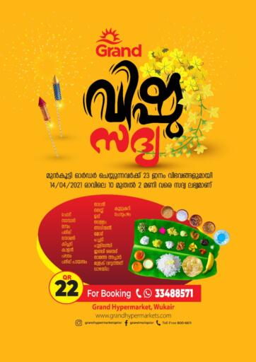 Qatar - Al Wakra Grand Hypermarket offers in D4D Online. Vishu Sadhya. . Until Stock Last