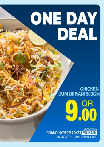 Qatar - Al-Shahaniya Grand Hypermarket offers in D4D Online. One Day Deal. . Only On 6th July