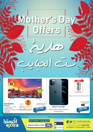 Oman - Sohar eXtra offers in D4D Online. Mother's Day Offers. Mother's Day Offers Is Available At eXtra. Get Amazing Offers For TV, Mobiles and Selected Items Offers Are Valid Till 26th March 2021. Enjoy Shopping!!. Till 26th March