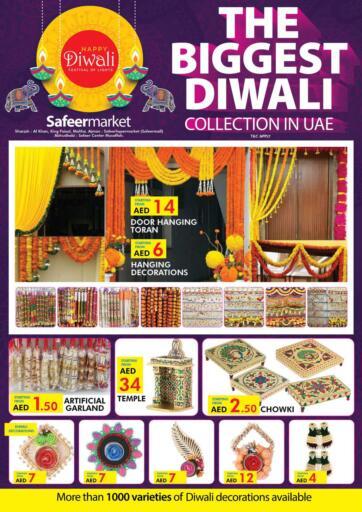 UAE - Sharjah / Ajman Safeer Hyper Markets offers in D4D Online. The Biggest Diwali Offers. . Till 4th November