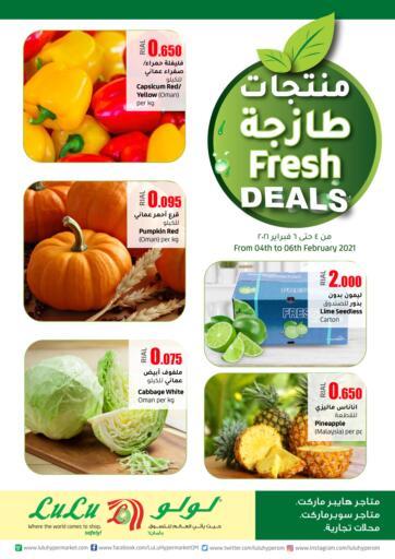 Oman - Salalah Lulu Hypermarket  offers in D4D Online. Fresh Deals. . Till 6th February