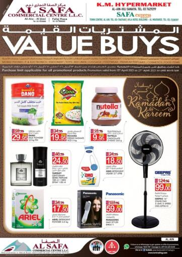 UAE - Al Ain K M Trading  offers in D4D Online. Value Buys. . Till 27th April