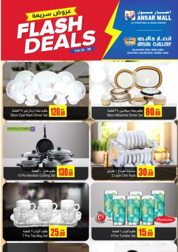 UAE - Sharjah / Ajman Ansar Gallery offers in D4D Online. Flash Deals. Ansar Gallery Presents Flash Deals. Get Offers On Home Needs At Their Store. Hurry Up! This Offer Valid Till 28th February 2021.  Enjoy Shopping!. Till 28th February