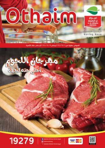 Egypt - Cairo Othaim Market   offers in D4D Online. Meat Fest. . Till 9th September