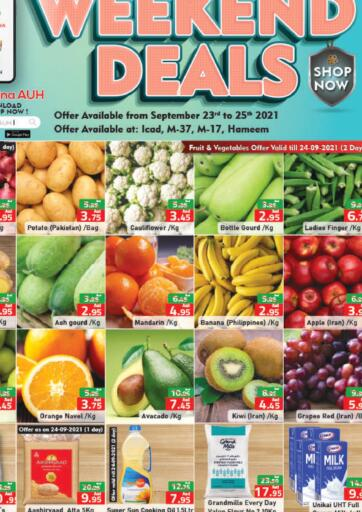 UAE - Abu Dhabi Al Madina Hypermarket offers in D4D Online. Weekend  Deals @ ICAD,M!7,M37,Hameem. . Till 25th September