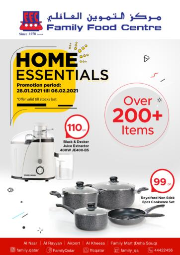 Qatar - Al Khor Family Food Centre offers in D4D Online. Home Essentials At Family Food Centre. Shop At Family Food Centre And Get Home Essentials at Family Food Centre With Their Weekend   offers. offer valid Till  06th February. Enjoy Shopping!. Till 6th February