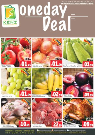 UAE - Sharjah / Ajman Kenz Hypermarket offers in D4D Online. One Day Deal. . Only On 24th March