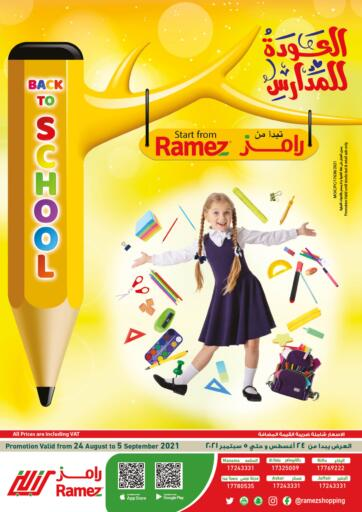 Bahrain Ramez offers in D4D Online. Back to School 📚✏️. Back To School at Ramez !  Offers on Stationery,vegetables,Fruits,Groceries, and much more are valid Till 5th September Get it Now!! Enjoy Shopping!. Till 5th September