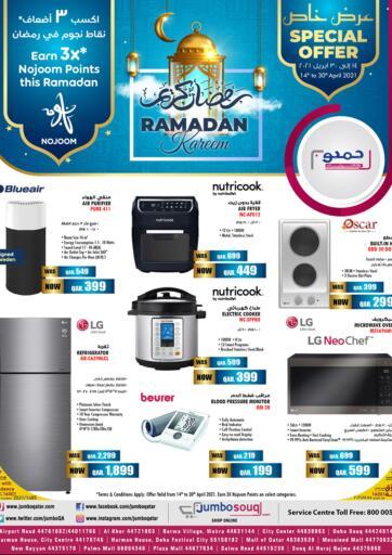 Qatar - Al Daayen Jumbo Electronics offers in D4D Online. Special Offer. . Till 30th April