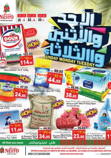 KSA, Saudi Arabia, Saudi - Jubail Nesto offers in D4D Online. Sunday Monday & Tuesday Deals. Sunday Monday & Tuesday Deals Offers!!! Offers Going On For  Fresh Foods, Groceries, Home Needs, Fashion, Electronics, Appliances & Many More. Get your favorite products at the best prices from Nesto. Buy More Save More! Offer Valid Till 23rd March 2021. Happy Shopping!!! Start Shopping!!!! . Till 23rd March