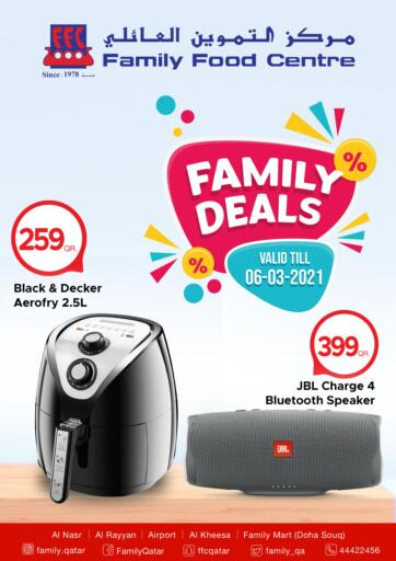 Qatar - Al Khor Family Food Centre offers in D4D Online. Family Deals at Family Food Centre. Shop At Family Food Centre And Get Their  Family Deals offers. offer valid Till  06th March. Enjoy Shopping!. Till 06th March